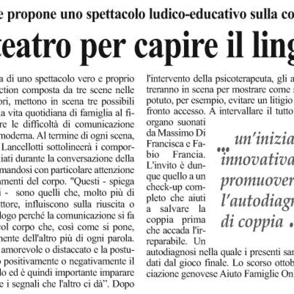 Coppie in crisi, a teatro per capire il linguaggio del corpo Alessandra Lancellotti psicologo life coach psicoterapeuta